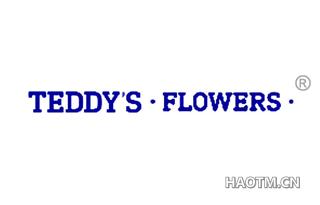 TEDDYS FLOWERS