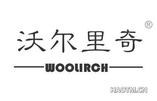 沃尔里奇 WOOLIRCH