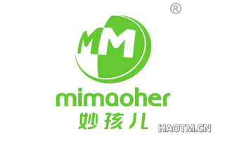 妙孩儿 MIMAOHER MM