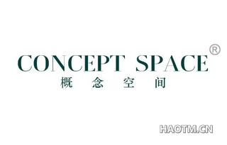概念空间 CONCEPT SPACE