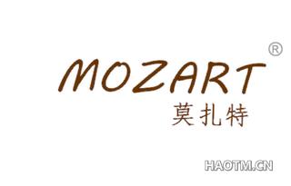 莫扎特 MOZART