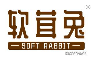 软茸兔 SOFT RABBIT
