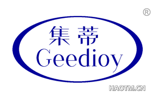 集蒂 GEEDIOY