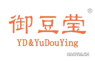 御豆莹 YD YUDOUYING