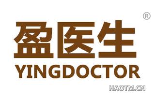 盈医生 YINGDOCTOR