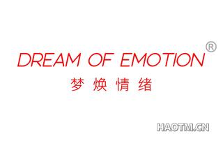梦焕情绪 DREAM OF EMOTION