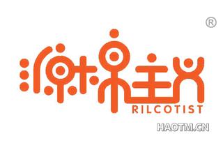 源棉主义 RILCOTIST