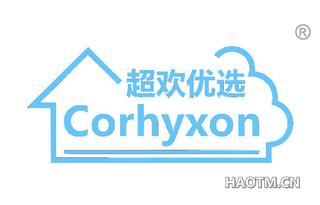 超欢优选 CORHYXON