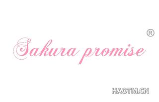 SAKURA PROMISE