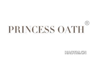 PRINCESS OATH