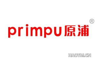 原浦 PRIMPU