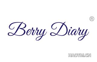 BERRY DIARY
