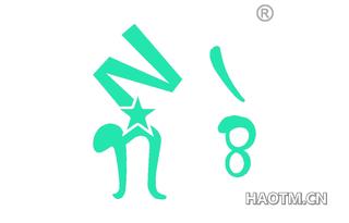 NN8图形