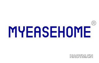 MYEASEHOME