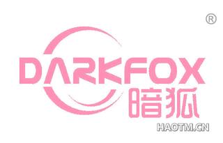 暗狐 DARKFOX