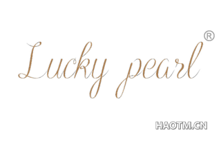 LUCKY PEARL