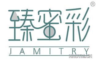 臻蜜彩 JAMITRY