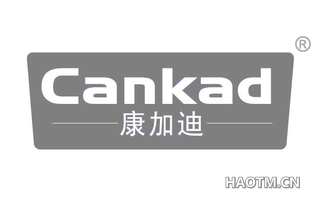 康加迪 CANKAD