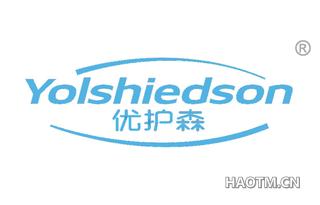 优护森 YOLSHIEDSON