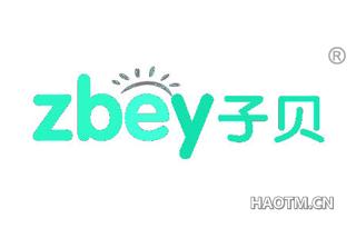 子贝 ZBEY