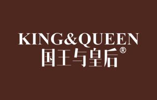 国王与皇后 KING QUEEN