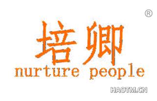 培卿 NURTURE PEOPLE