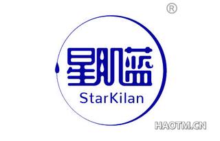 星肌蓝 STARKILAN