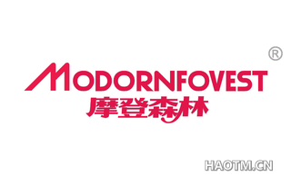 摩登森林 MODORNFOVEST