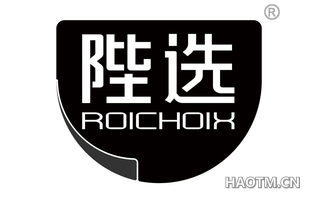 陛选 ROICHOIX