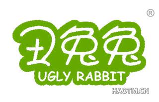 丑兔兔 UGLY RABBIT
