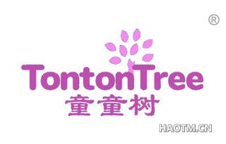 童童树 TONTONTREE