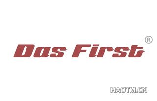 DAS FIRST