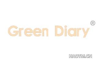 GREEN DIARY