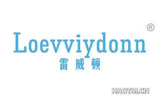 雷威顿 LOEVVIYDONN