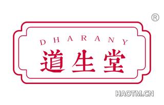 道生堂 DHARANY