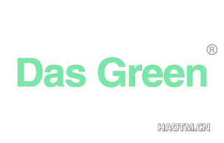 DAS GREEN