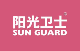 阳光卫士 SUN GUARD