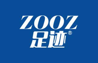足迹 ZOOZ