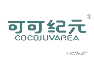 可可纪元 COCOJUVAREA