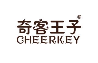 奇客王子 CHEERKEY