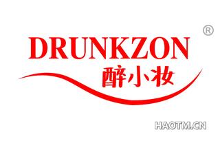醉小妆 DRUNKZON