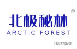 北极秘林 ARCTIC FOREST