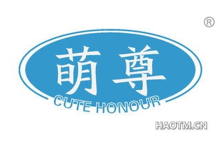 萌尊 CUTE HONOUR