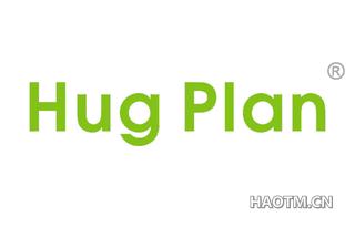 HUG PLAN