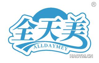 ALLDAYMEY