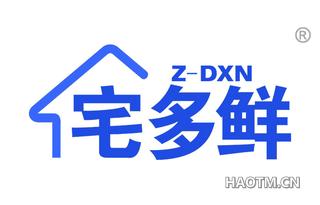 宅多鲜 Z DXN
