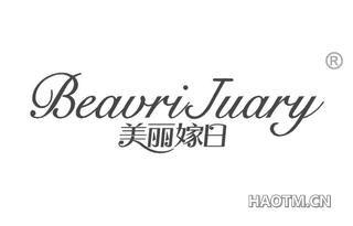 美丽嫁日 BEAURI JUARY