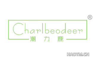 潮力鹿 CHARLBEODEER