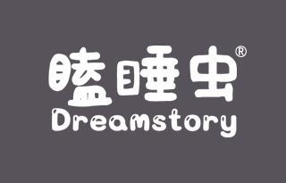 瞌睡虫 DREAMSTORY