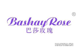 巴莎玫瑰 BASHAY ROSE